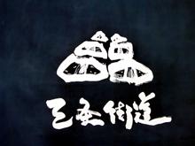 goods_furoshiki